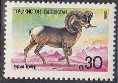 Tajikistan 4 1992 Ram Cpl MNH