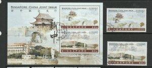 Singapore 1996  Singapore/China Joint issue Set & MS FU SG 854/MS856