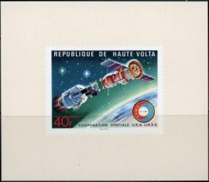Burkina Faso #370-371/C216-C2 Apollo-Soyuz 5 MNH Proof sheets