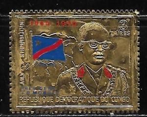 Zaire Mi588 Mobutu Gold single MNH