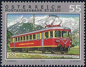 2005 Austria Railways, 100 Years Montafon Railway VF/MNH! Beautiful Stamp!