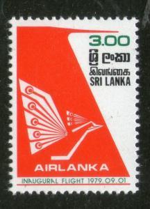 Sri Lanka 1979 Airlanka National Airline, Inaugural Aeroplane Sc 557 MNH # 219
