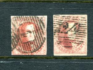 Belgium #8 signed, #12  used  Cat $270 - Lakeshore Philatelics