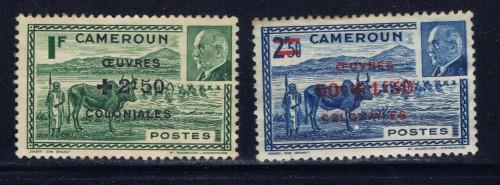 Cameroun B25A-B26A Hinged 1944 issues