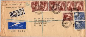 American Board Mission Natal SA > Boston MA US airmail registered 9 stamps cover
