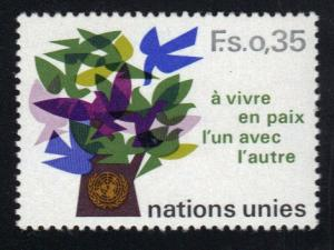 United Nations Geneva  1978 MNH  tree and birds complete