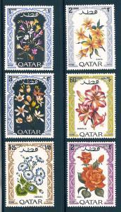 Qatar 214-219 Mint VF NH