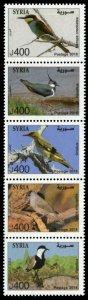 HERRICKSTAMP NEW ISSUES SYRIA Birds Strip of 5 Different