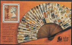 Hong Kong 1992 World Columbian Stamp Expo Souvenir Sheet  SC#651ch  MNH