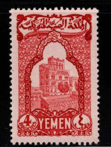 Yemen Scott 56 MNH** 1947 issue
