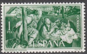 Spain #1330  MNH