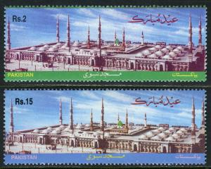 Pakistan 942-943, MNH. Eid-Ul-Fitr, 1999