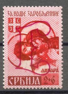 German Occupation Serbia 1941, Mi. 56 IV, MNH, spotty gum