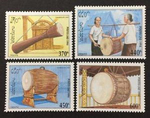 Laos 1994 #1188-91, Drums, MNH.