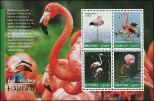 Uganda 2014 Sc 2112 Birds Flamingo CV $8