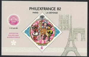 Mongolia 'Philexfrance 82' International Stamp Exhibition Paris MS SG#MS1449