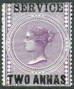 INDIA-1866 2a Purple OFFICIAL.  A mounted mint example  Sg O15