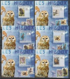 Guinea, 2009 issue. Owls, 6 Deluxe s/sheets.
