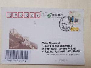 BANK OF CHINA 100th YEAR ANN POSTCARD WITH CHINA 80C  POSTAGE INLAND MAIL (L-5)
