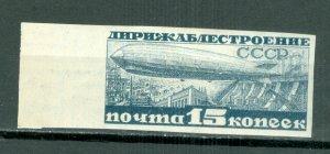 RUSSIA ZEPPELIN #C16...MINT VERY LIGHT H...$60.00