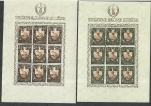 Croatia Sc#B25-7 M/NH, Sheets Of 9, Cv. $129
