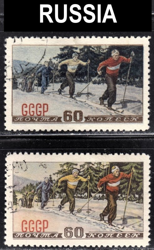 Russia Scott 1618  DRAMATIC COLOR ERROR VF used & CTO. Top stamp missing yellow