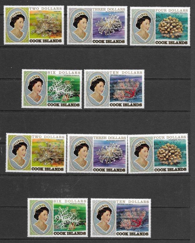 Cook Islands 582-6 MNH Hi-values x 2, vf, see desc. 2020 CV$ 100.00