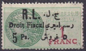 Lebanon Surcharged French Revenue Stamp  (Z3041)