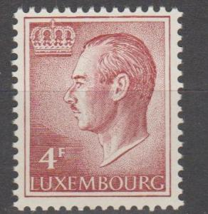 Luxembourg #426 MNH VF (ST2064)