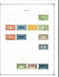 Saudi Arabia - Hejaz 35stamps mixed M & U 1916-1925