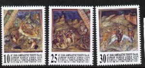 Cyprus 910-2 MNH Christmas, Art, Frecoses