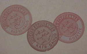 EGYPT LOCAL POST  RAS-EL-HALIG,KAFR-DAOUD,ROSETTE UNUSED