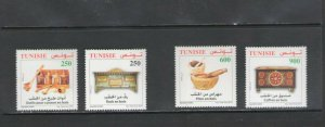 TUNISIA : #03-- Sc. 1551-54 / ** HAND CRAFTED WOOD ITEMS **/ SET OF 4  / MNH