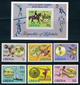 Liberia  - Montreal Olympic Games MNH Set (1976)