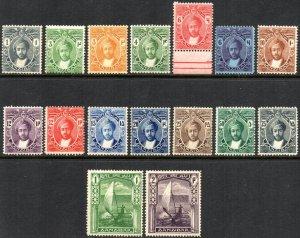 1921 Zanzibar Sg 276/291 Short Set of 16 Values Mounted Mint
