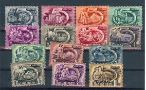 Hungary, 871-84, Various Industry Singles,**LH**