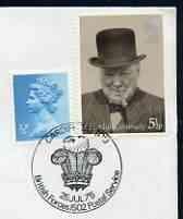 Postmark - Great Britain 1975 cover bearing illustrated c...