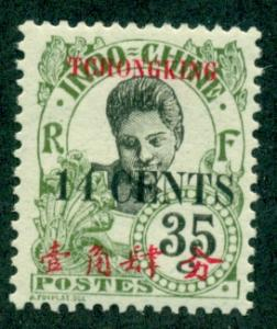 France Offices in China - Tchungking #60a  Mint  VF VLH  ...