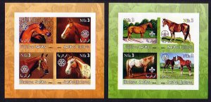 Eritrea, 2002 Cinderella issue. Horses on 2 IMPERF sheets of 4. ^
