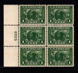 397 XF OG plate block of 6. Pl# single is NH.