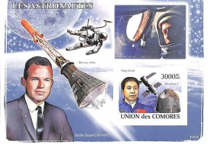 A0324 - COMORES Comoros - IMPERF 2008 stamp SHEET: Space ASTRO Chinese Astronaut
