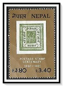 Nepal #394 Stamps On Stamps Used