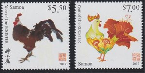 Samoa 1241-1242 MNH (2016)