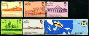 HERRICKSTAMP BRUNEI Sc.# 304-10 1984 Anniversary