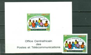 CENTRAL AFRICAN REP. #CB4..IMPERF + DELUXE PROOF...MNH...$20.00