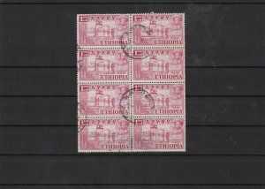 Ethiopia 1952 used stamp block 1 doller red  stamps cat £50+ Ref 8083