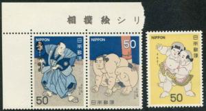 Japan SC# 1335-7 Sumo Referee & Children playing Sumo set MNH & MVLH