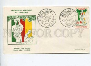 291561 CAMEROUN 1962 First Day COVER School under the tree