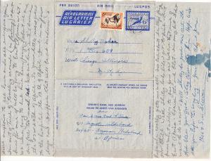 South Africa - Uprated Aerogram 1956 to US