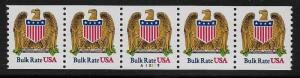 UNITED STATES SC# 2602 PL#A12213 PNC/5 VF/MMH 1991